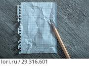 Купить «Crumpled torn page», фото № 29316601, снято 14 декабря 2018 г. (c) Яков Филимонов / Фотобанк Лори