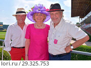 Tini Graefin Rothkirch, Claus Theo Gaertner, Peter Sattmann at Ladies... (2018 год). Редакционное фото, фотограф AEDT / WENN.com / age Fotostock / Фотобанк Лори