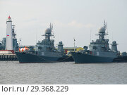 Купить «Два малых противолодочных корабля в кронштадтской гавани. Санкт-Петербург, Россия», фото № 29368229, снято 4 сентября 2018 г. (c) Виктор Карасев / Фотобанк Лори