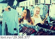 Купить «two women picking new blouse in fashion shop», фото № 29368377, снято 18 декабря 2018 г. (c) Яков Филимонов / Фотобанк Лори