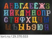 Купить «Алфавит. Буквы, сшитые из фетра, на чёрном фоне», фото № 29370033, снято 3 ноября 2018 г. (c) Dmitry29 / Фотобанк Лори