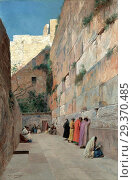Купить «Girardet Eugène Alexis - the Wailing Wall Jerusalem.», фото № 29370485, снято 27 июня 2019 г. (c) age Fotostock / Фотобанк Лори