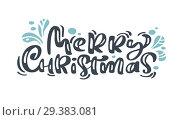 Купить «Merry Christmas vintage calligraphy lettering vector text with winter drawing scandinavian flourish decor. For art design, mockup brochure style, banner idea cover, booklet print flyer, poster», иллюстрация № 29383081 (c) Happy Letters / Фотобанк Лори
