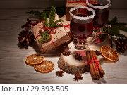 Купить «Christmas and New Year background», фото № 29393505, снято 30 октября 2018 г. (c) Мельников Дмитрий / Фотобанк Лори