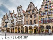 Prinzipalmarkt, Munster, Germany (2018 год). Стоковое фото, фотограф Boris Breytman / Фотобанк Лори