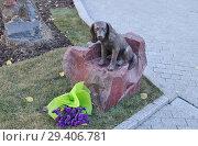 Купить «Скульптура «Муму» рядом с музеем И.С.Тургенева на Остоженке. Москва», эксклюзивное фото № 29406781, снято 11 ноября 2018 г. (c) Илюхина Наталья / Фотобанк Лори