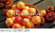 Digitally generated video of thanksgiving day 4k. Стоковое видео, агентство Wavebreak Media / Фотобанк Лори