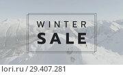Купить «Digitally generated video of winter sale 4k», видеоролик № 29407281, снято 21 ноября 2018 г. (c) Wavebreak Media / Фотобанк Лори