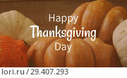 Digitally generated video of happy thanksgiving day 4k. Стоковое видео, агентство Wavebreak Media / Фотобанк Лори