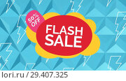 Купить «Digitally generated video of flash sale 4k», видеоролик № 29407325, снято 25 мая 2019 г. (c) Wavebreak Media / Фотобанк Лори