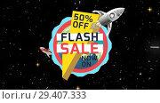 Купить «Digitally generated video of flash sale 4k», видеоролик № 29407333, снято 25 мая 2019 г. (c) Wavebreak Media / Фотобанк Лори