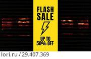 Купить «Digitally generated video of flash sale 4k», видеоролик № 29407369, снято 25 мая 2019 г. (c) Wavebreak Media / Фотобанк Лори