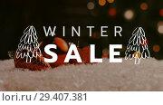 Купить «Digitally generated video of winter sale 4k», видеоролик № 29407381, снято 21 ноября 2018 г. (c) Wavebreak Media / Фотобанк Лори