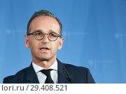 Купить «Berlin, Germany - Federal Foreign Minister Heiko Maas.», фото № 29408521, снято 23 июля 2018 г. (c) Caro Photoagency / Фотобанк Лори