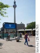 Купить «Berlin, Germany, subway station on Alexanderplatz in Berlin-Mitte», фото № 29408761, снято 29 мая 2017 г. (c) Caro Photoagency / Фотобанк Лори