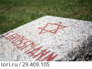 Купить «Bavaria, Germany - Honorary cemetery for 121 victims of National Socialist tyranny died shortly after liberation in 1945. Gravestone of a Jew», фото № 29409105, снято 5 мая 2018 г. (c) Caro Photoagency / Фотобанк Лори
