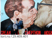 Купить «Berlin, Germany, mural in the East Side Gallery », фото № 29409401, снято 22 сентября 2014 г. (c) Caro Photoagency / Фотобанк Лори