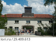 Купить «Dachau, Germany, entrance building to the Dachau concentration camp memorial site », фото № 29409613, снято 3 июня 2017 г. (c) Caro Photoagency / Фотобанк Лори