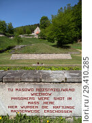 "Купить «""Bavaria, Germany - concentration camp memorial Flossenbuerg, """"Valley of Death"""" with the pyramid of ashes""», фото № 29410285, снято 5 мая 2018 г. (c) Caro Photoagency / Фотобанк Лори"