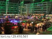 Купить «Рождественский базар с катком в мюнхенском аэропорту, Германия», фото № 29410561, снято 17 декабря 2017 г. (c) Михаил Марковский / Фотобанк Лори