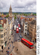 Купить «View from the top of Carfax Tower to the center of the Oxford city. Oxford University. England», фото № 29410781, снято 15 мая 2009 г. (c) Serg Zastavkin / Фотобанк Лори