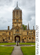 Купить «Tom Tower. Christ Church. Oxford University. England», фото № 29410797, снято 15 мая 2009 г. (c) Serg Zastavkin / Фотобанк Лори