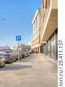 Купить «Город Москва. Садовническая набережная», фото № 29411137, снято 7 ноября 2018 г. (c) Parmenov Pavel / Фотобанк Лори