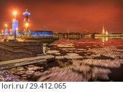Санкт-Петербург. Ледоход. View of the Peter and Paul Fortress and the  ice floats (2018 год). Редакционное фото, фотограф Baturina Yuliya / Фотобанк Лори