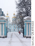 Купить «Saint Petersburg in winter. Road to the St. Nicholas Epiphany Naval Cathedral in snowfall (Nikolskiy Morskoy Sobor)», фото № 29419633, снято 26 января 2016 г. (c) Виктория Катьянова / Фотобанк Лори