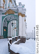 Купить «St. Petersburg in the winter. Palace Square and the Hermitage Museum in the snowfall», фото № 29419645, снято 4 февраля 2018 г. (c) Виктория Катьянова / Фотобанк Лори