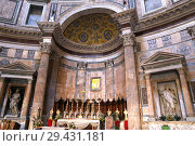 The altar of the church in the Vatican (2017 год). Редакционное фото, фотограф Евгений Ткачёв / Фотобанк Лори