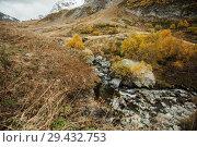 Купить «Churchkhur river at the autumn», фото № 29432753, снято 14 октября 2017 г. (c) Донцов Евгений Викторович / Фотобанк Лори