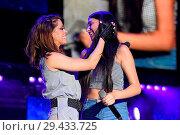 Купить «Vanessa Mai and influencer and singer Ana Lisa Kohler perform live at a concert during her 'Regenbogen Live 2018' tour at Tempodrom. Vanessa Mai invited...», фото № 29433725, снято 10 мая 2018 г. (c) age Fotostock / Фотобанк Лори
