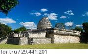 Купить «View to observatory ruin in Chichen Itza ancient city Mexico», фото № 29441201, снято 4 декабря 2010 г. (c) Сергей Майоров / Фотобанк Лори