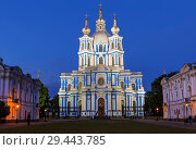 Купить «Smolny of the resurrection of Christ Cathedral in St. Petersburg during the white nights, Russia», фото № 29443785, снято 31 мая 2018 г. (c) Наталья Волкова / Фотобанк Лори