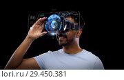 Купить «man in vr headset with virtual earth projection», видеоролик № 29450381, снято 22 мая 2019 г. (c) Syda Productions / Фотобанк Лори
