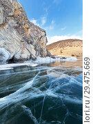 Купить «Lake Baikal winter day. Beautiful winter landscape with smooth ice with cracks near the coastal cliffs of the Haruzovaya Bay», фото № 29475669, снято 28 февраля 2015 г. (c) Виктория Катьянова / Фотобанк Лори