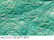 Купить «Paper texture background, crumpled paper texture background. Paper textures», фото № 29477697, снято 13 августа 2018 г. (c) Евгений Глазунов / Фотобанк Лори