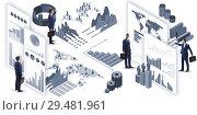Купить «Businessman in business infographics concept», фото № 29481961, снято 21 сентября 2019 г. (c) Elnur / Фотобанк Лори