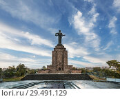 "Купить «""Mother Armenia"" is a monument in honor of the victory of the Soviet Union in the great Patriotic war in Yerevan. Armenia», фото № 29491129, снято 22 сентября 2018 г. (c) Наталья Волкова / Фотобанк Лори"