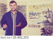 Купить «cheerful man worker displaying result of his key making in workshop», фото № 29492253, снято 5 апреля 2017 г. (c) Яков Филимонов / Фотобанк Лори