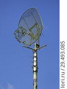 Купить «Антенна радиорелейной военной связи на фоне голубого неба», фото № 29493085, снято 19 января 2019 г. (c) Игорь Долгов / Фотобанк Лори