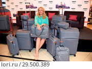 Купить «Barbara Schoeneberger promotes her designed TITAN luggage collection at Karstadt store. Featuring: Barbara Schoeneberger Where: Leipzig, , Germany When: 19 Apr 2018 Credit: WENN.com», фото № 29500389, снято 19 апреля 2018 г. (c) age Fotostock / Фотобанк Лори
