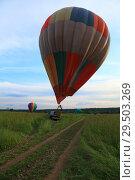 Приземление воздушного шара. Стоковое фото, фотограф Дмитрий Воробьев / Фотобанк Лори