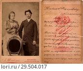 Виктор и Вера Бережковские (предполагаемый год свадьбы 1896). Фото из семейного архива. Стоковое фото, фотограф Звездочка ясная / Фотобанк Лори