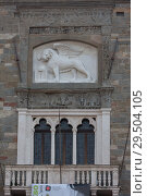Palazzo della Ragione, Upper town of Bergamo, Italy (2014 год). Редакционное фото, фотограф Виталий Батанов / Фотобанк Лори
