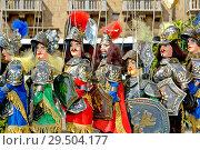 Купить «Franco Bertolino shop selling traditional objects. Palermo, main city of Sicily. Italy», фото № 29504177, снято 25 мая 2019 г. (c) age Fotostock / Фотобанк Лори