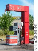 Купить «Терминал дизельного топлива заправки ПТК. Санкт-Петербург», эксклюзивное фото № 29508641, снято 10 июня 2018 г. (c) Александр Щепин / Фотобанк Лори