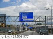 Купить «Sochi, Russia - June 2 2018. road A-147 with a road sign direction to the airport and the center of Sochi», фото № 29509977, снято 2 июня 2018 г. (c) Володина Ольга / Фотобанк Лори