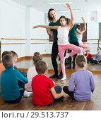 Купить «children studying folk style dance in class», фото № 29513737, снято 12 ноября 2016 г. (c) Яков Филимонов / Фотобанк Лори